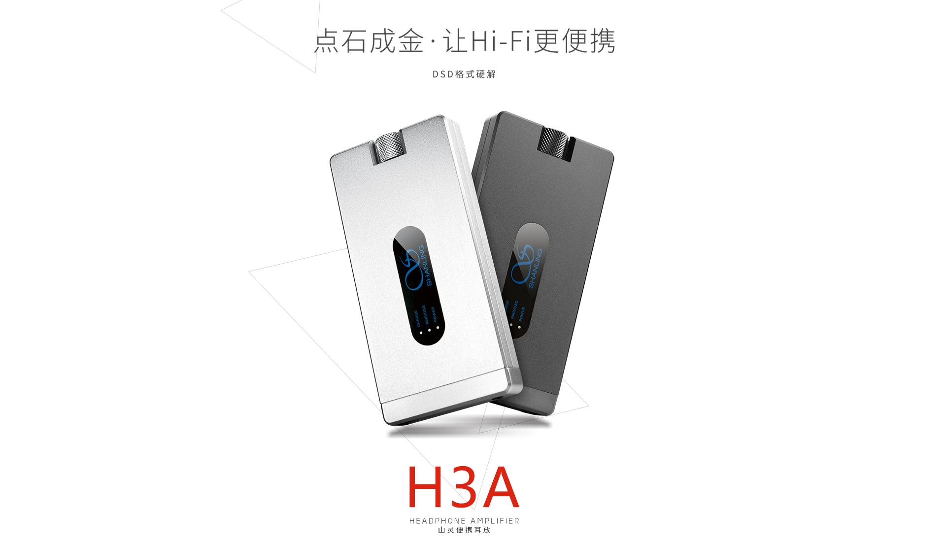 H3A_01.jpg